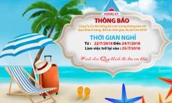 Hồng Ký thông báo du lịch hè 2018