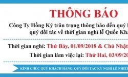 Hồng Ký thông báo lịch nghỉ Quốc Khánh 2-9